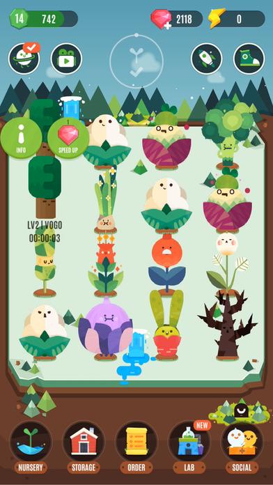 口袋植物截图