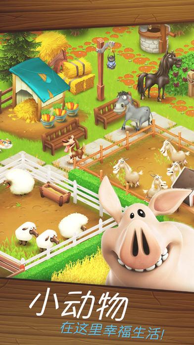 卡通农场截图