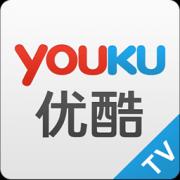 优酷TV版V5.13.1.1官方版下载