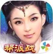 琅琊榜iPad版v1.5.40