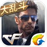 穿越火线:枪战王者v1.0.6