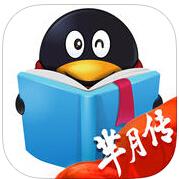 QQ阅读v5.8.0