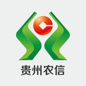 贵州乌当农商银行直销银行v1.0.1
