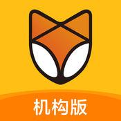 拓狐信用v1.0