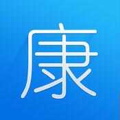 康爱多掌上药店 v3.9.2