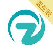 浙二好医生医护版v1.0