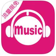 咪咕音乐 v4.3.0.5.0.0