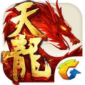 天龙八部 v1.1.0