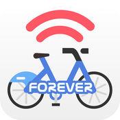 永久单车v1.0