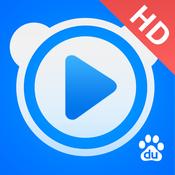 百度视频HDv5.9.0