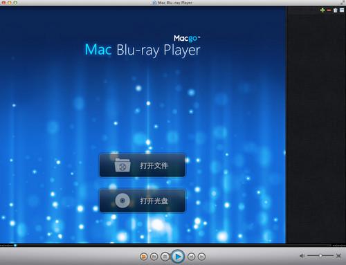 蓝光播放器for Mac截图