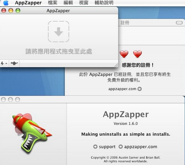 Appzapper for mac