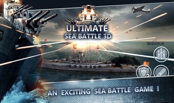 战舰突袭3D