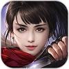 刀剑斗神传v1.1.2
