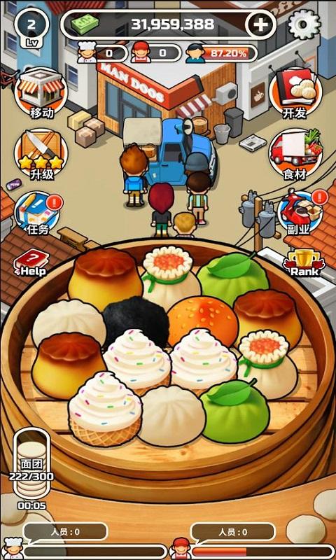 餐饮卡车饺子