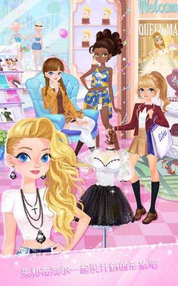 校园时装店