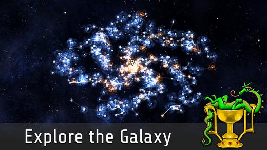 银河输送站2