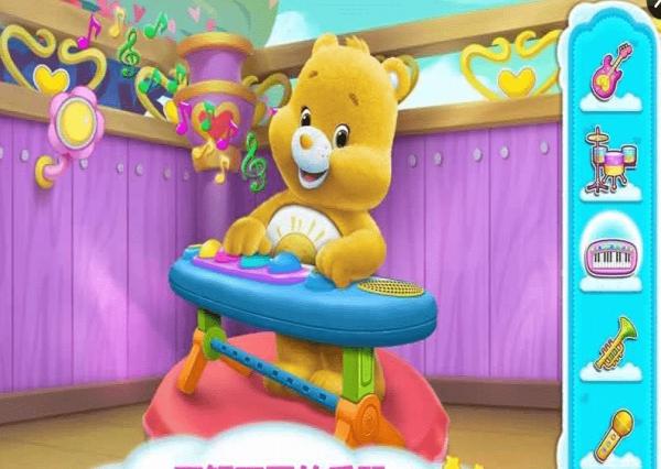 爱心小熊乐队