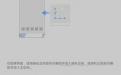华为Mate10手机开启隐私空间的具体操作方法
