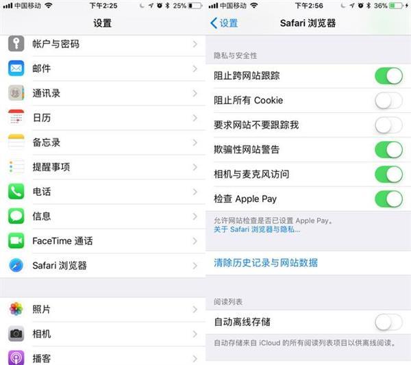 iPhone内存不足的多种处理方法介绍截图