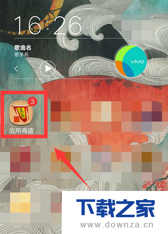 把旅行青蛙设置成中文界面的图文教程