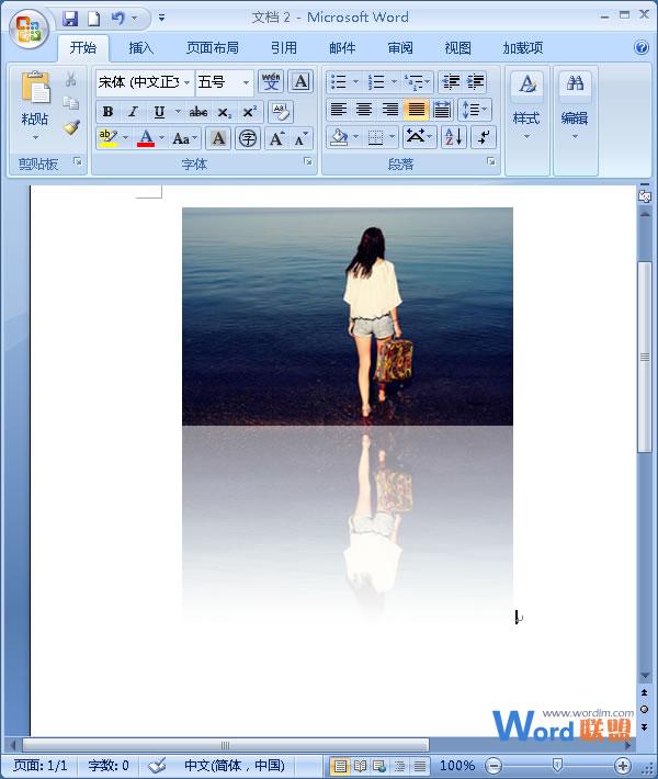 如何让Word2007文档中的图片出现倒影效果呢?截图