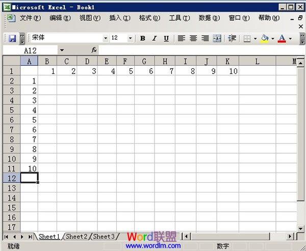 如何在Excel2003中做九九乘法表?
