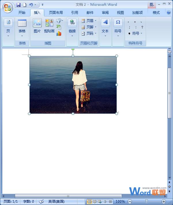 如何让Word2007文档中的图片出现倒影效果呢?
