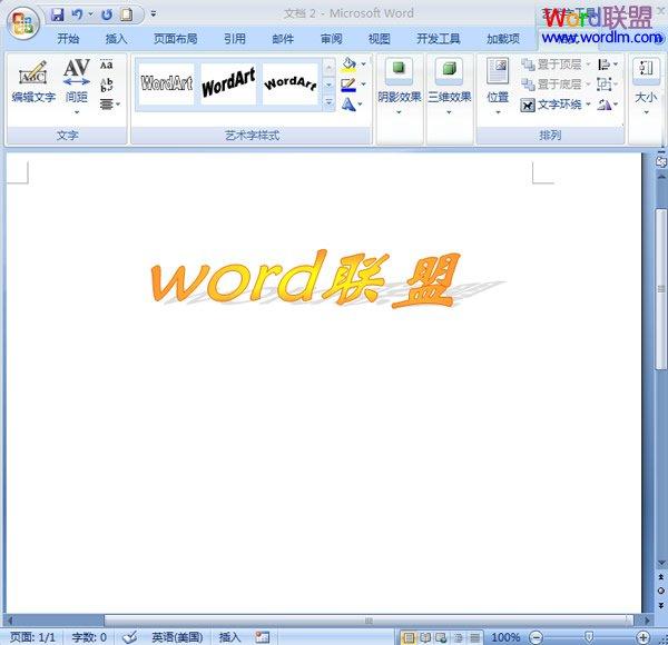 在Word2010中能够插入艺术字且打造艺术字倒影的具体方法截图