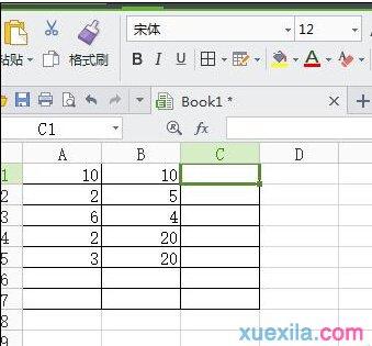 wps表格怎样套用求和公式呢?wps套用求和公式的方法