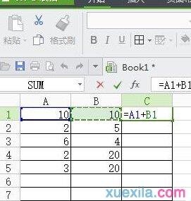 wps表格怎样套用求和公式呢?wps套用求和公式的方法截图