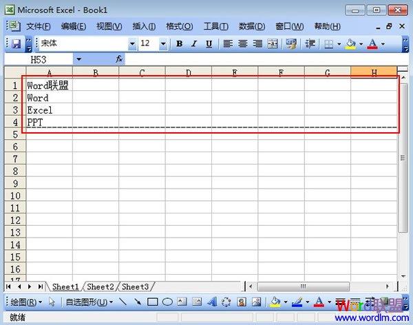 在Excel2003表格中单元格下的分页符如何删除