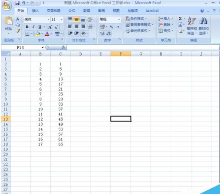 在excel表格中设置数据超链接的图文教程