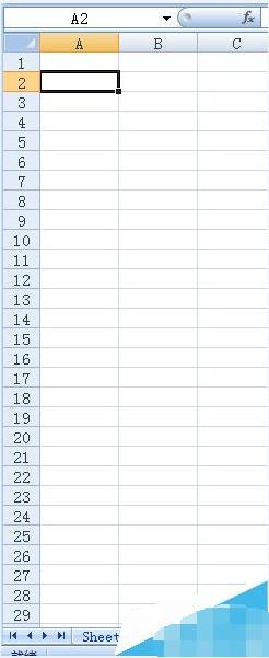 在excel表格中设置数据超链接的图文教程截图
