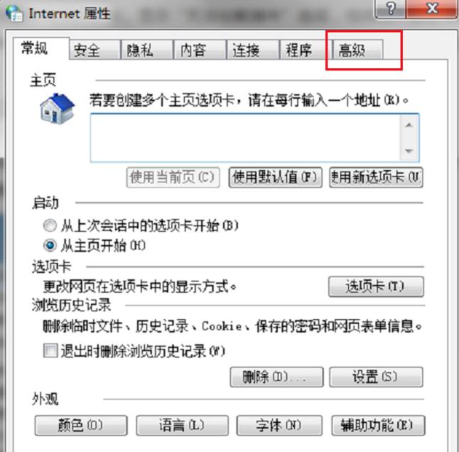 浏览器显示无法加载插件?这样几个步骤轻松解决