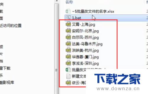 运用Excel批量更改文件名称的详细步骤截图