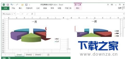 把Excel中的图表复制为图片的具体操作方法截图