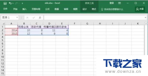 使用Excel相互转换行和列的图文教程截图