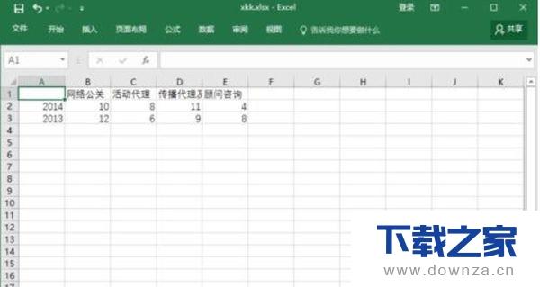 使用Excel相互转换行和列的图文教程