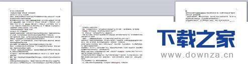 在word2016设置单页横向显示的具体操作教程截图