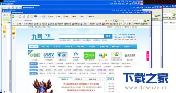 使用360浏览器转换多个窗口和标签的步骤截图