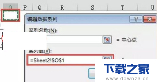 新花招!教你使用Excel绘制线性玫瑰图的具体步骤截图