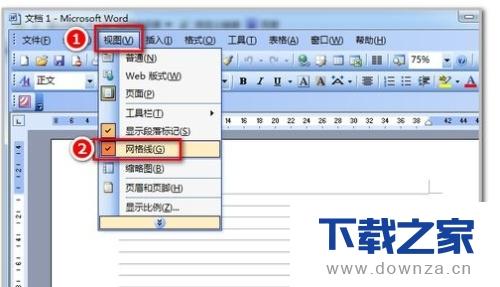 使WORD整页都有下划线的方法介绍