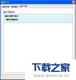WPS文字输出成图片格式的具体方法截图