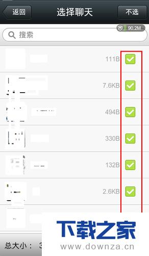 将微信里的聊天记录转移的小秘诀截图