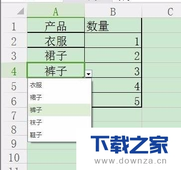 wps技巧!在表格中制作下拉菜单的具体方法截图