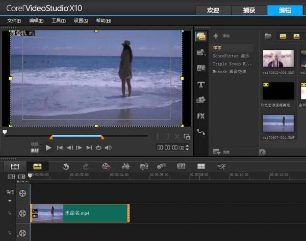 利用会声会影美化视频的图文教程