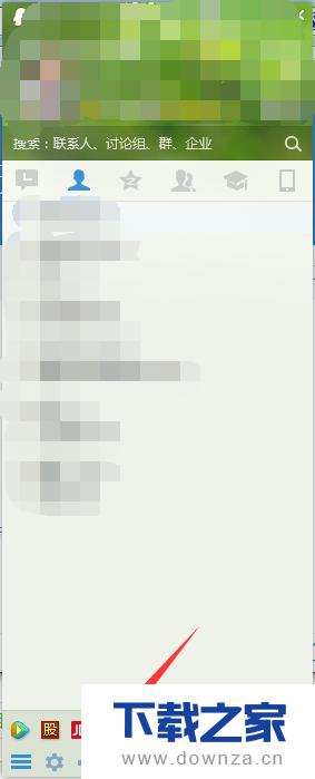 在电脑管家软件中下载小说的具体操作方法截图