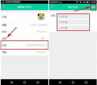 在小看app中删除黑名单的实用教程截图