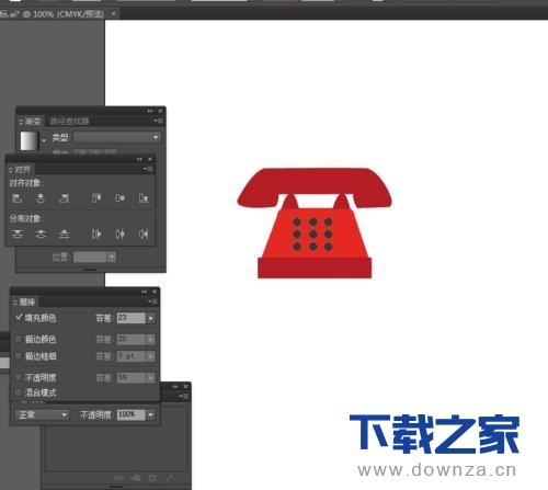 使用Ai绘制出红色电话图标的操作流程截图